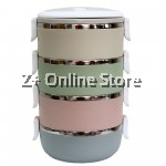 Z PLUS Stainless Steel Lunch Box 4 tiers (2800ml) with Chopsticks+Spoon+Fork Set in Casing (Ocean)
