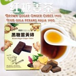 Yes Natural 140g Brown Sugar Ginger Cubes 黑糖姜黄砖红糖姜茶 Kiub Gula Perang Halia (7pcs)