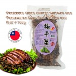Yes Natural 100g Preserved Dried Chinese Mustard Leaves 梅菜干100g Pengawetan Sawi Pahit Kering 100g For Braised Meat Dish 梅菜扣肉