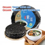Yes Natural 60g Organic Dried Laver 悦意有机非即食干坛紫菜Organik Rumput Laut Kering Healthy Soup Cooking Ingredient
