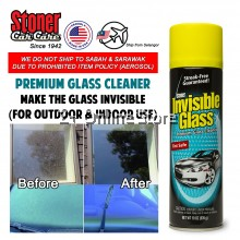 STONER Invisible Glass Premium Glass Cleaner 539g (19oz) 玻璃清洁剂气溶胶 (ONLY FOR PENINSULAR MALAYSIA)
