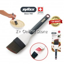 [From Swiss] Zyliss Silicone Basting Brush BPA Free Silicon BBQ Oil Brush Baking Tool Marinate Bristles