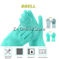 Bbell Silicone Magic Gloves Silicone Cleaning Gloves Hand Gloves Dish Washing Gloves Kitchen 硅胶手套 (1 Pair)