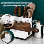 Multifunctional Kitchenware Storage Rack Multi-grid Knife Holder Spatula/Cutting Board/Pot Lid Storage With Drain Tray