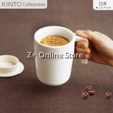 250ml OEM Kinto CAFEPRESS Instant Coffee Cup with Filter Net & Cover Portable Coffee Press Mug Tea Cup Plunger Hand-Punched French Double Layer Pressing Cup