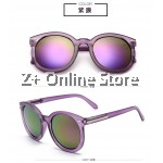 Z PLUS Korean Retro Sunglasses with Reflective Colour Film (Black Silver) [free glasses clothes and bags]