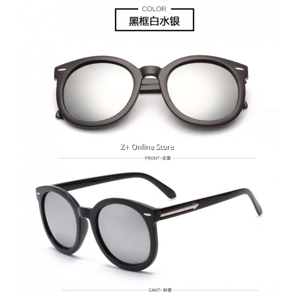 Korean Retro Sunglasses with Reflective Colour Film (Green)