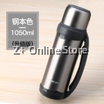 Z PLUS 1050ML CASNO Stainless Steel Thermal Flask Vacuum Flask Thermo Pot