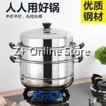 Z PLUS 3 Tier 28cm Stainless Steel Induction Steamer Pot Steamboat Hotpot Cooker