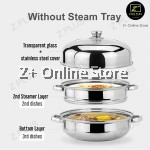 Z PLUS Suhui Multi Purpose 3 Layers Steamer Induction Steamboat Pot (28cm)