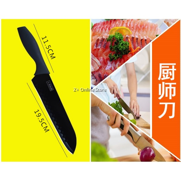 Z PLUS Set of 5 Stainless Steel Knife with Black Oxidation lron Film Kitchen Knife Set