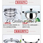Z PLUS SHG 3 Layers Steamer Multi Purpose Steamboat Pot (28cm)