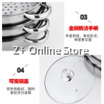 SHG 2 Layers 3 Layers Tiers Steamer Dim Sum Bread Food Steam Multi Purpose Steamboat Pot Soup Pot (28cm)