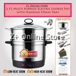 Z PLUS 2.5L Multipurpose Stainless Steel Electric Cooker Steamer + Handled Steam Tray