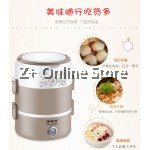 Z PLUS KYS 3 tiers Multi Purpose Electric Lunch Box Steamer (2L) (Brown) [With Stainless Steel Bowl]