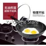 Z PLUS 32cm OKO Korean Maifan Non stick cooking pot with standable cover