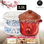 Z PLUS 2.5L Multi Purpose Purple Sand Clay Cook Porridge Soup Dessert Slow Cooker Pot