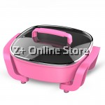 Z PLUS 3.7L Multipurpose Electric BBQ Grill Non Stick Cooking Steamboat Pan (Dark Pink)