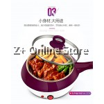 Z PLUS Electric Non Stick Ceramic Cooker Pot Frying Pan (17cm) with steam tray