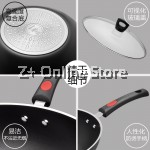 Z PLUS ASD Non-stick Iron Frying Pan Wok with Lid (30cm)
