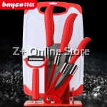 Z PLUS Bayco Set of 6  Ceramics Knife Set Combo with Knife Rack (RED)
