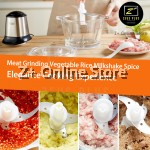 HJO 1.2L Premium Electric Meat Grinder Blender with Glass Bowl+1 blade