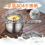Z PLUS 17cm Single Handle 304 Thickened Stainless Steel Pearl Milk Pot + Steam Tray