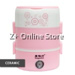 Z PLUS KYS 3 tiers Multi Purpose Electric Lunch Box Steamer (2L) (Pink) [With Ceramic Bowl]
