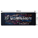 Z PLUS [80cm x 30cm] Large Gaming Thickened Desktop / Keyboard Mouse Pad (Slim)