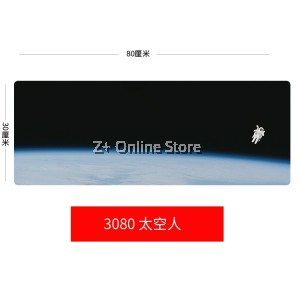Z PLUS [80cm x 30cm] Large Gaming Thickened Desktop / Keyboard Mouse Pad (Astronaut)