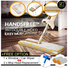 Z PLUS Magic Easy Lazy Mop Microfibre Double Sided Mop Flat Hand free Rinse Squeeze (Brown)