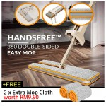 Household Hands free Double sided Flat Magic Easy Mop (Brown)