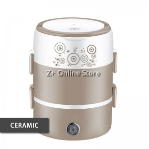 Z PLUS KYS 3 tiers Multi Purpose Electric Lunch Box Steamer (2L) (Brown) [With Ceramic Bowl]