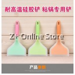Z PLUS Food Grade Silicon Shovel Spatula for Japanese Tamago Frying Pan