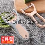 Set of 2 Stainless Steel Fruit Potato Peeler Slicer Cutter
