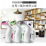 Z PLUS MRG Electric Mini Handheld Portable Steam Iron Garment Fast Steamer