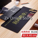 Z PLUS Gaming Thickened Desktop / Keyboard Mouse Pad (Overtime)