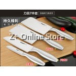 Z PLUS Set of 7 Bayco Stainless Steel Knife Set Combo + Stainless Steel Support Stand
