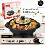 Z PLUS Korean Electric Non Stick BBQ Shabu Steamboat Pot Roast Fry Cook Barbeque Grill Pan