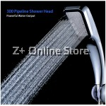 Z PLUS 300 holes ABS Bathroom High Pressure Booster Nozzle Water Saving Shower Head