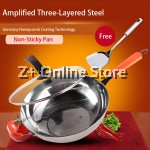Z PLUS ZS 304 Stainless Steel Double Handle Non Stick Cooking Pan + Lid [32cm/34cm]