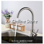 Z PLUS BANTE 304 Stainless Steel Kitchen 360° Rotate Sink Hose Pipe Faucet Water Tap
