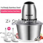 Z PLUS SD Electric Meat Grinder Blender Stainless Steel Bowl + 2 blades (Silver)