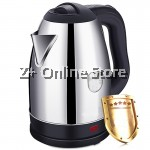 Z PLUS AM 304 Stainless Steel Electric Pot Kettle + M'sia 3 pin plug (2L) [Silver]