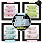 Z PLUS Set of 4 Rectangle Microwave Heat Resistant Glass Container Lunch Box Bag Insulator