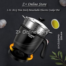 Z PLUS 1.2L ALG Multi Purpose Non Stick Coating Detachable Electric Cooker Pot