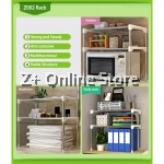 Z PLUS SEN Stainless Steel Multipurpose Oven Shelf Storage Rack Organiser [2 Tiers]