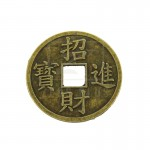 Z PLUS Ancient Chinese Font Gold Coin (6.2cm) Collectible Gift Idea